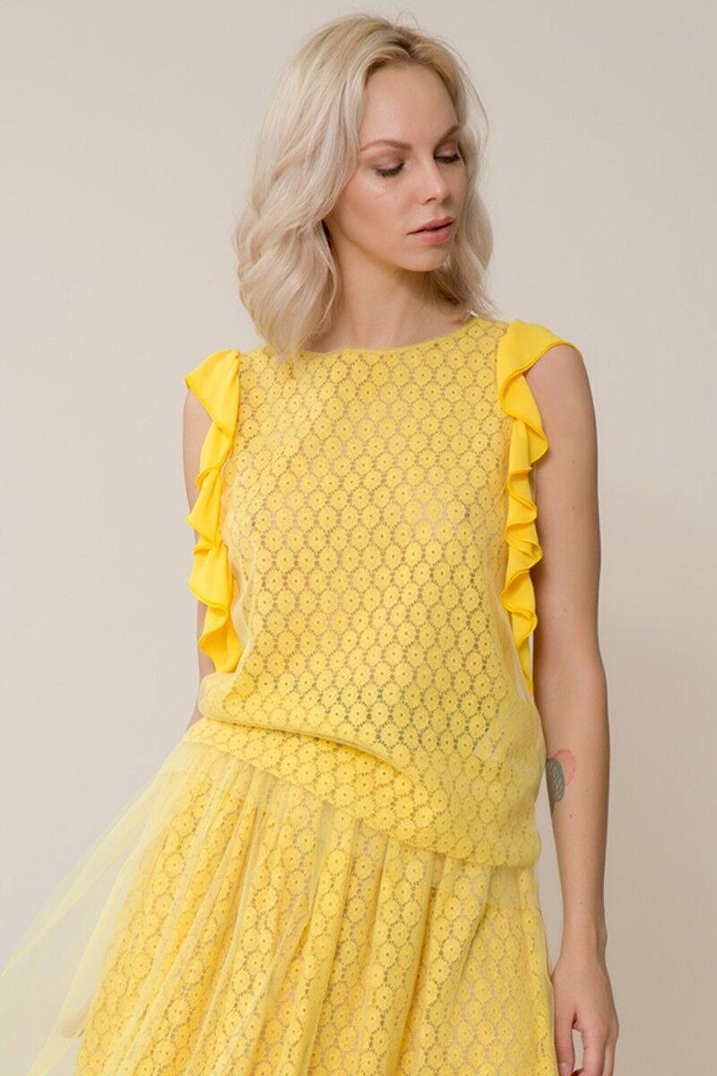 Tül Detaylı Sarı Bluz
