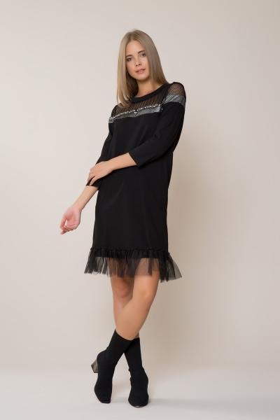 GIZIA - Tül Detaylı Spor Mini Elbise